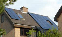 LG zonnepanelen, beste zonnepanelen, zonnepanelen bennekom, zonnepanelen wageningen, zonnepanelen ede, omnik omvormer